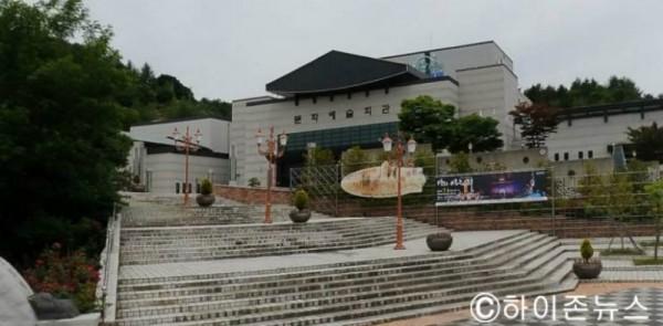 태백문화예술회관.jpg