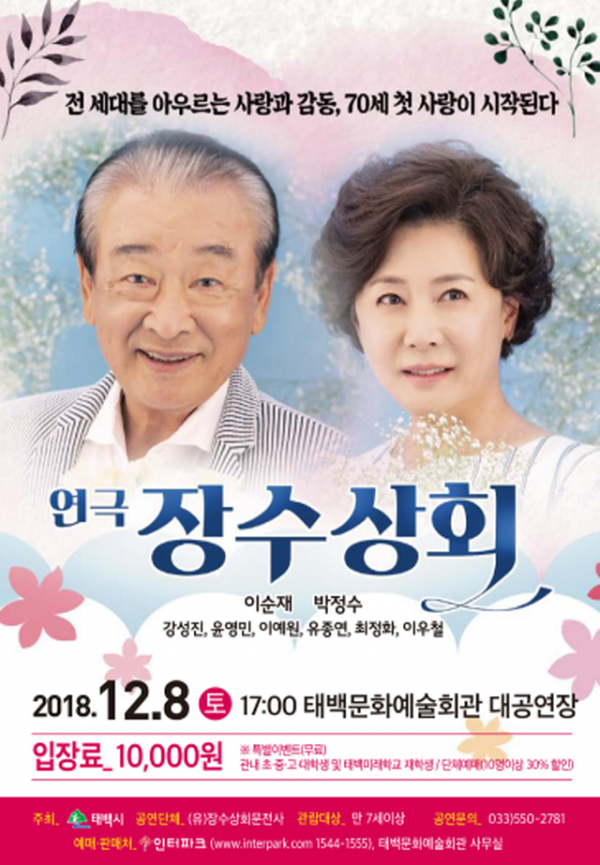 크기변환_공연.png
