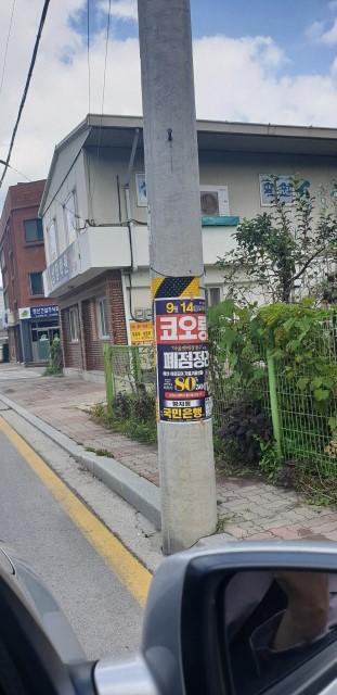 크기변환 홍보물1.jpg