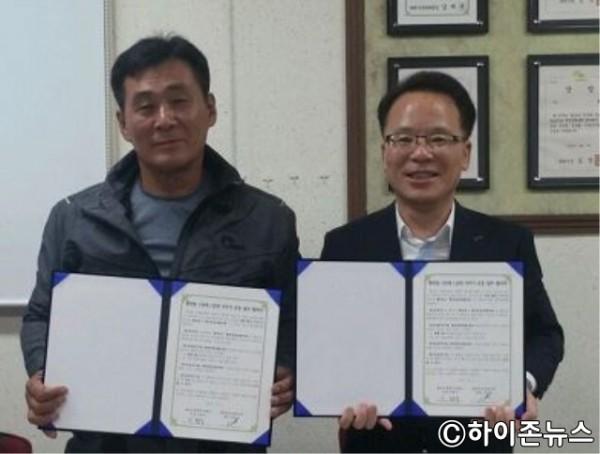 batch_[크기변환]황연동 1단체 1공원 가꾸기 운동 업무협약.JPG