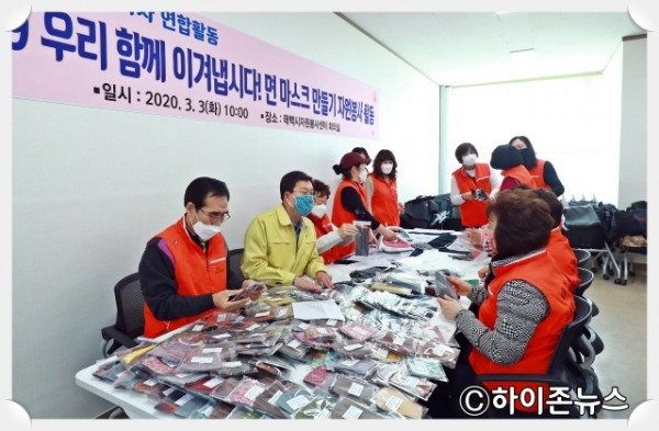 batch_[크기변환]2020.3.5.태백시 여성단체 마스크제작현장방문(자원봉사센터)3.JPG