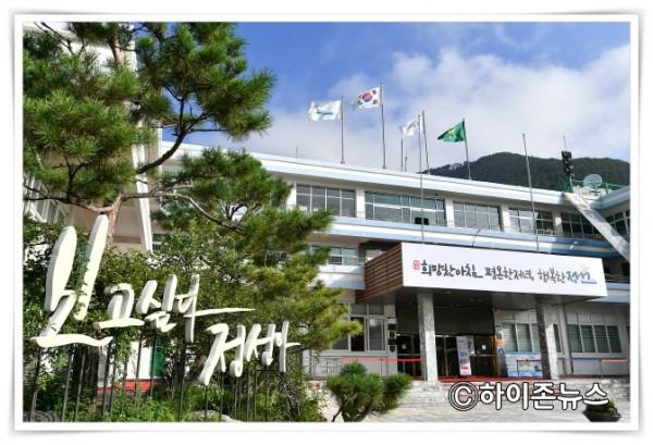 batch_[크기변환]민선7기 정선군청사 (3).jpg