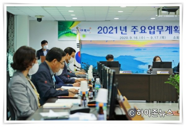 batch_[크기변환]2020.9.16.2021년도 주요업무계획 보고회(행정복지국) (3).JPG